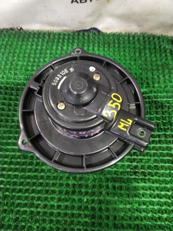 Мотор печки Mercedes M350 W163 112970 2004