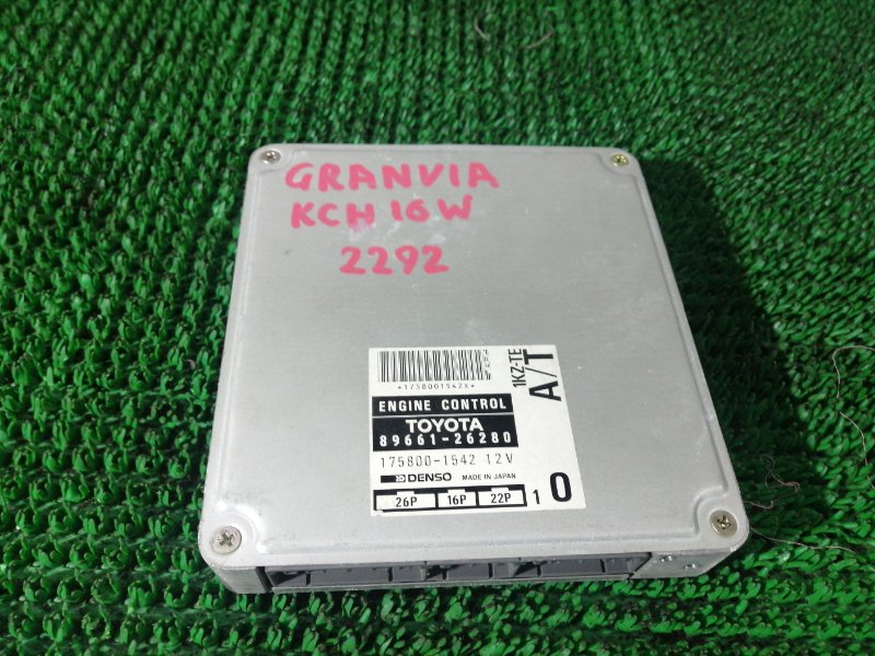 Блок efi Toyota Granvia KCH16 1KZ-TE 1996