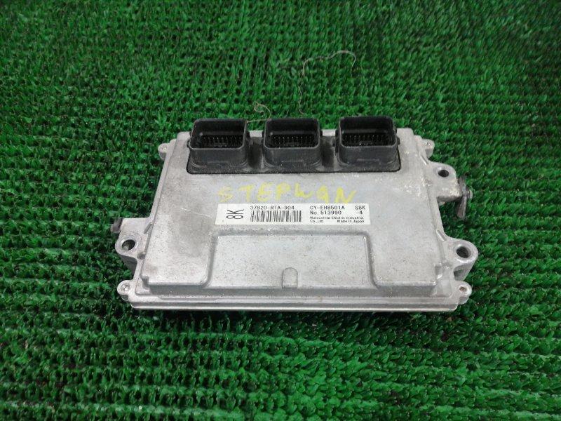 Блок efi Honda Step Wagon RG1 K20A