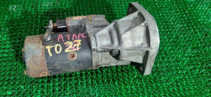 Стартер Nissan Atlas P8F23 TD27