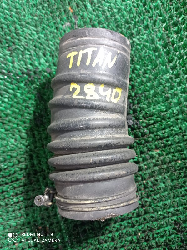Патрубок воздушн.фильтра Mazda Titan WGTAD TF 1992