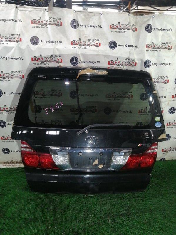 Дверь 5-я Toyota Alphard ANH15 2AZFE 2007
