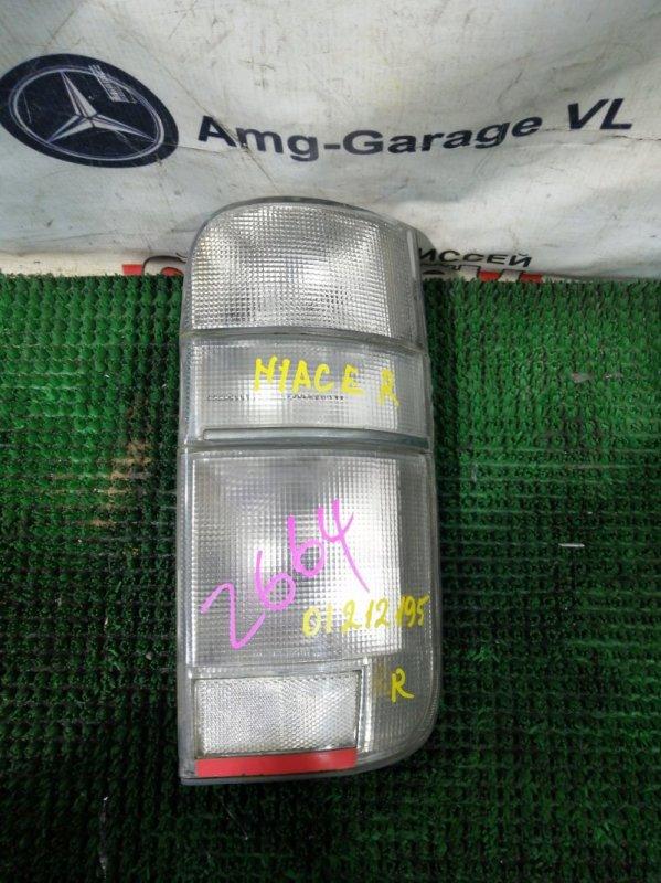 Стоп Toyota Hiace LH178 5L 1999 правый