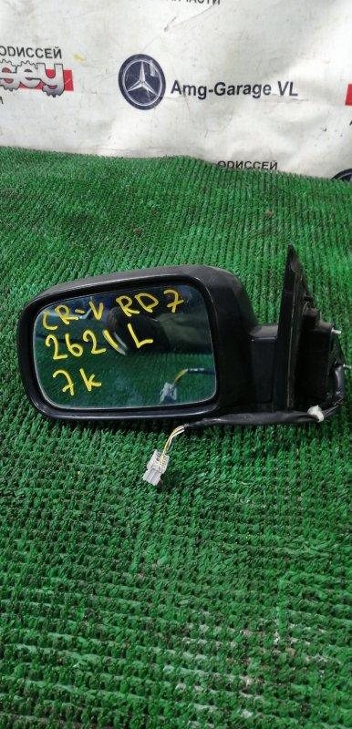 Зеркало Honda Crv RD7 K24A 2006 левое