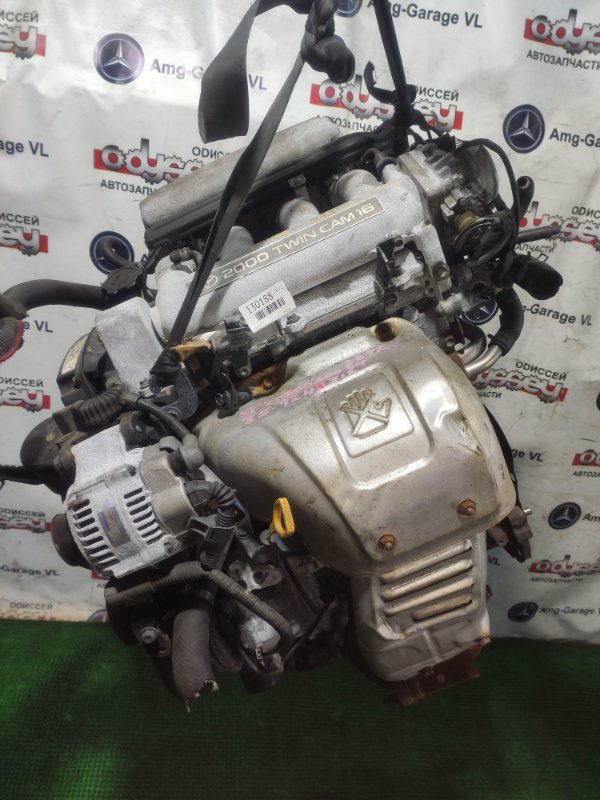 Двигатель Toyota Celica ST202 3SGE 1994.07