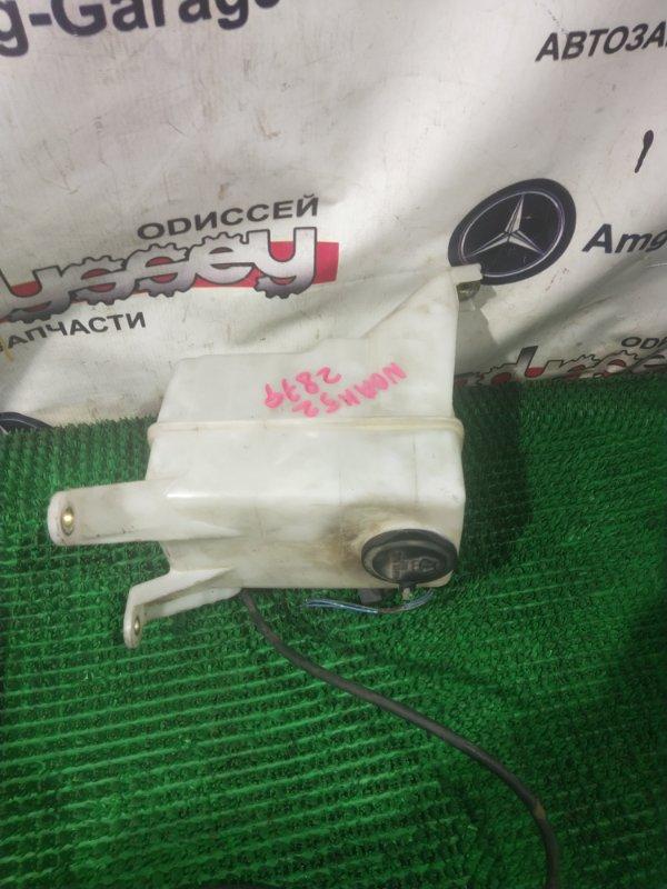 Бачок омывателя Toyota Town Ace Noah CR52 3C-E 2003
