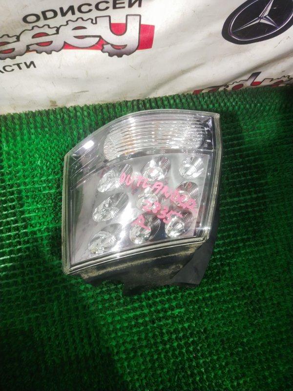 Стоп Mitsubishi Outlander CW5W 4B12 2006 правый