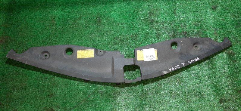 Пластм. защита над радиатором Toyota Prius Alpha ZVW41W 2ZR-D190838 2013