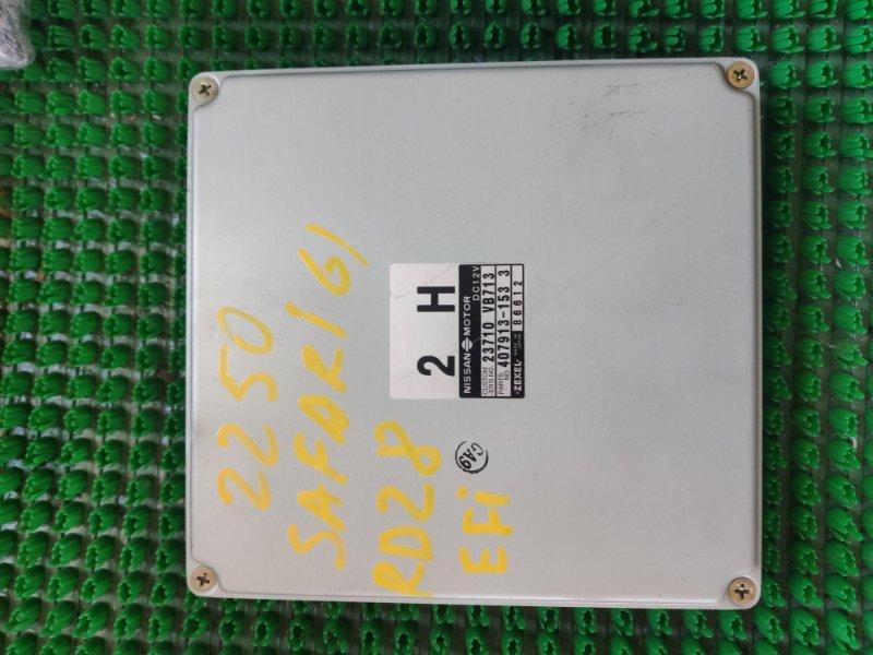 Блок efi Nissan Safari WYY61 RD28TE-478267X 1997