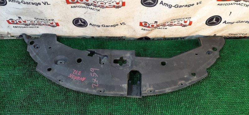 Пластм. защита над радиатором Toyota Avensis ZRT272 3ZRFAE 2011.07
