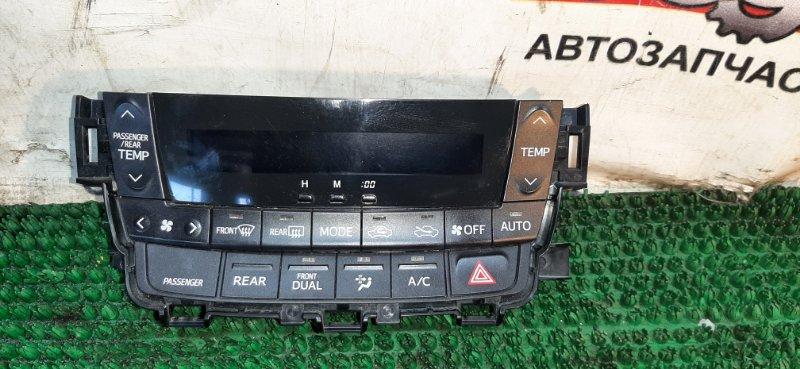 Климат контроль Toyota Alphard ANH25-8013509 2AZ-FE 2009