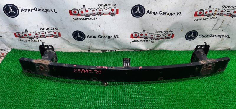 Жесткость бампера Toyota Alphard ANH25-8013509 2AZ-FE 2009 передний