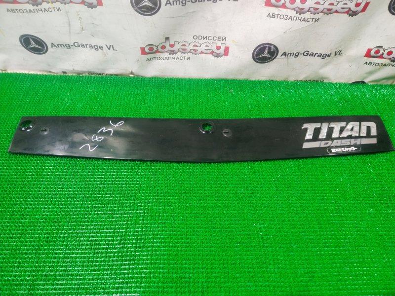 Планка под дворники Mazda Titan SY56T-200594 WL 2002