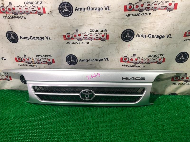 Решетка радиатора Toyota Hiace LH178 5L 1999