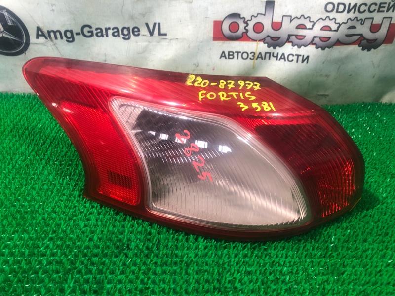 Стоп Mitsubishi Galant Fortis CX3A 4B10 2010