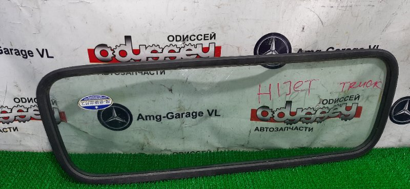 Стекло заднее Daihatsu Hijet Truck S210P EF-SE 2004 заднее