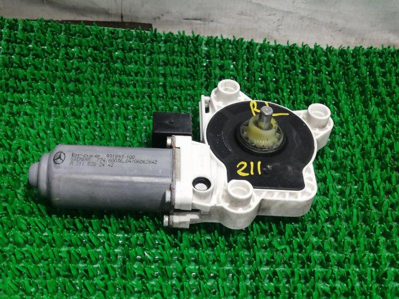 Моторчик стеклоподъемника Mercedes E350 W211 272.964