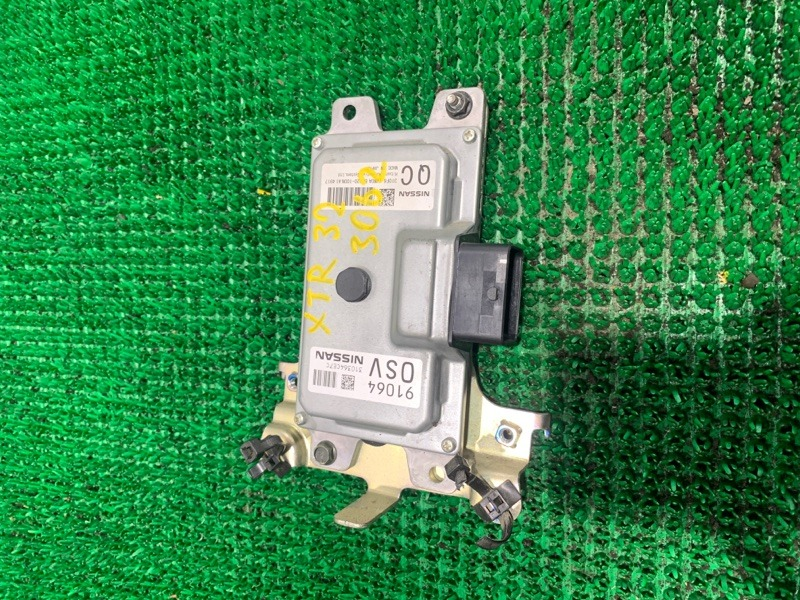 Электронный блок Nissan Xtrail NT32 MR20DD 2014