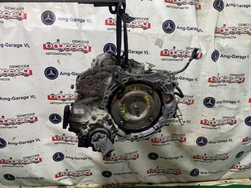 Автомат Nissan Xtrail NT32 MR20DD 2014