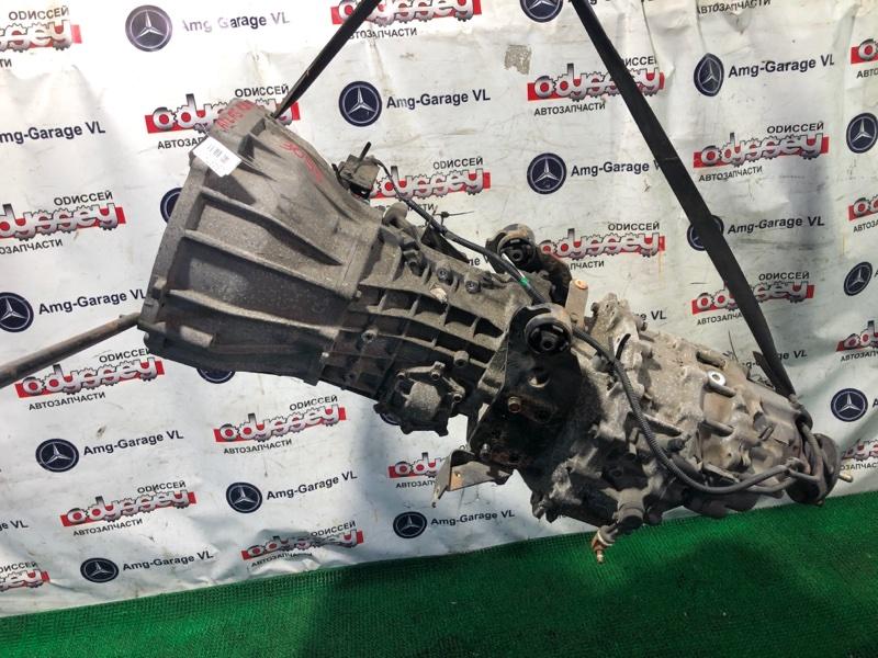 Кпп механическая Nissan Atlas R8F23 QD32 2004