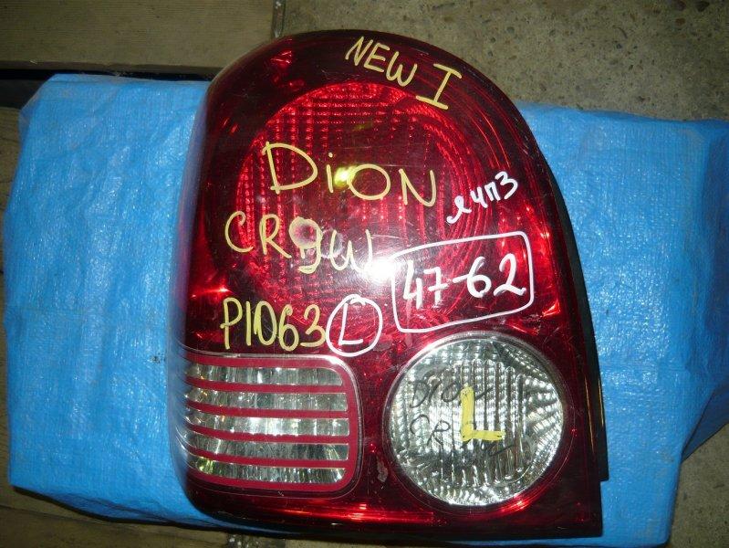 Стоп Mitsubishi Dion задний левый