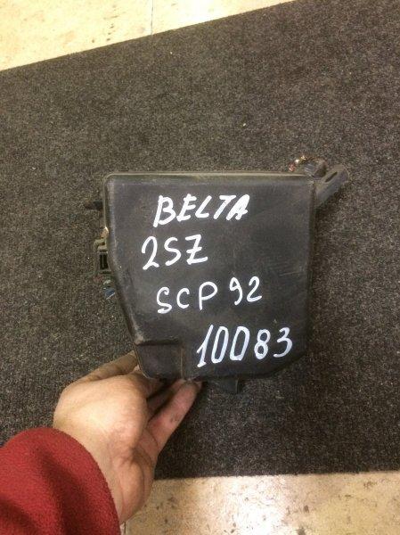 Блок предохранителей Toyota Belta SCP92 2SZ