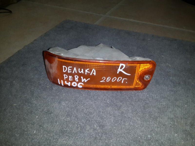 Повторитель бамперный Mitsubishi Delica PE8W правый
