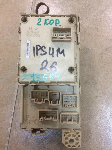 Блок предохранителей Toyota Ipsum ACM26 2AZ