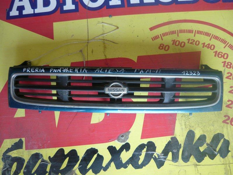 Решетка радиатора Nissan Prairie PM11