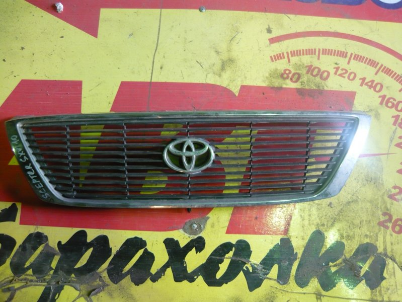 Решетка радиатора Toyota Scepter SXV10