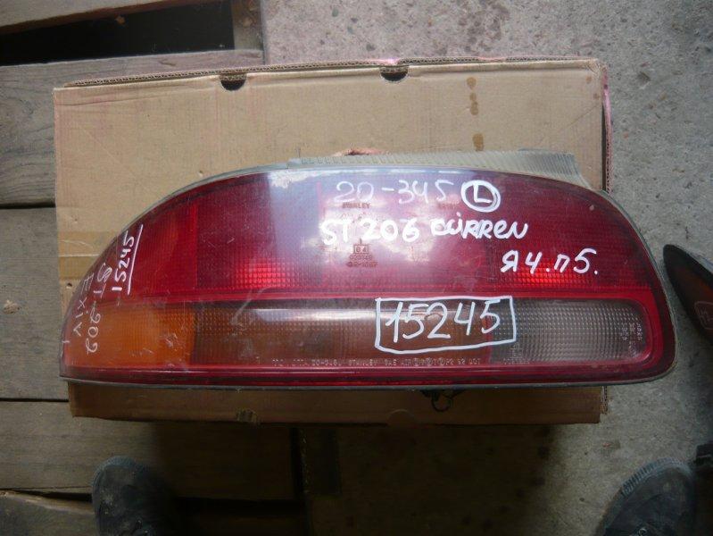 Стоп Toyota Curren ST206 задний левый
