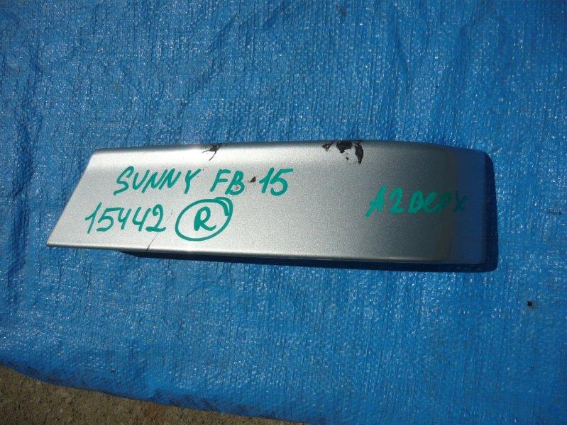 Планка под стоп Nissan Sunny FB15 правая