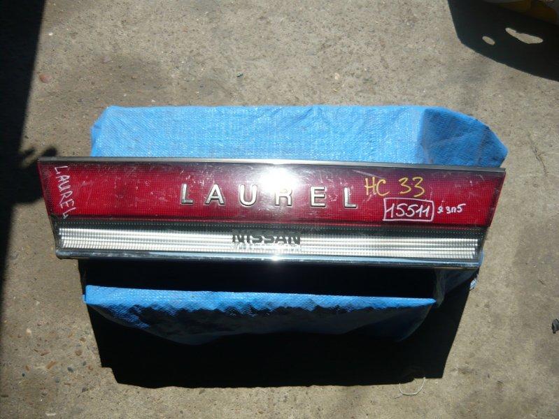 Вставка между стопов Nissan Laurel HC33 задняя