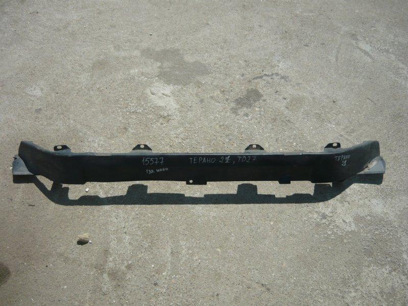 Юбка нижняя Nissan Terrano LBYD21