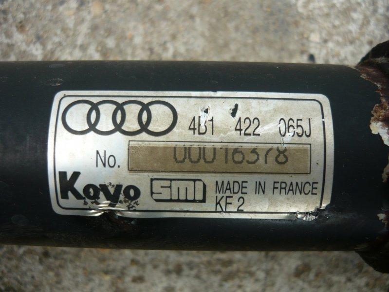 Рулевая рейка Audi A6