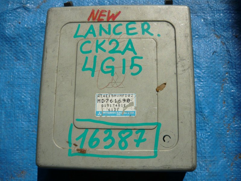 Блок efi Mitsubishi Lancer CK2A 4G15