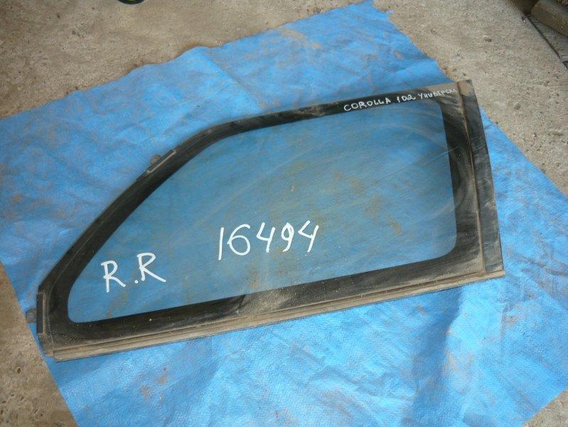 Стекло собачника Toyota Corolla AE102 заднее правое