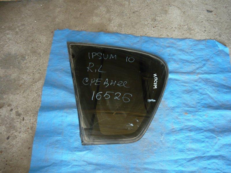 Стекло собачника Toyota Ipsum SXM10 заднее левое