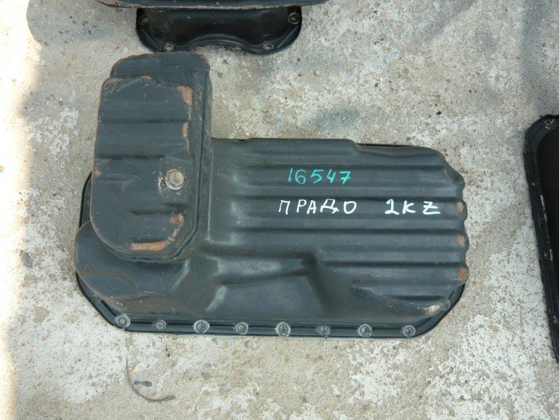 Поддон Toyota Land Cruiser Prado KZJ95 1KZ