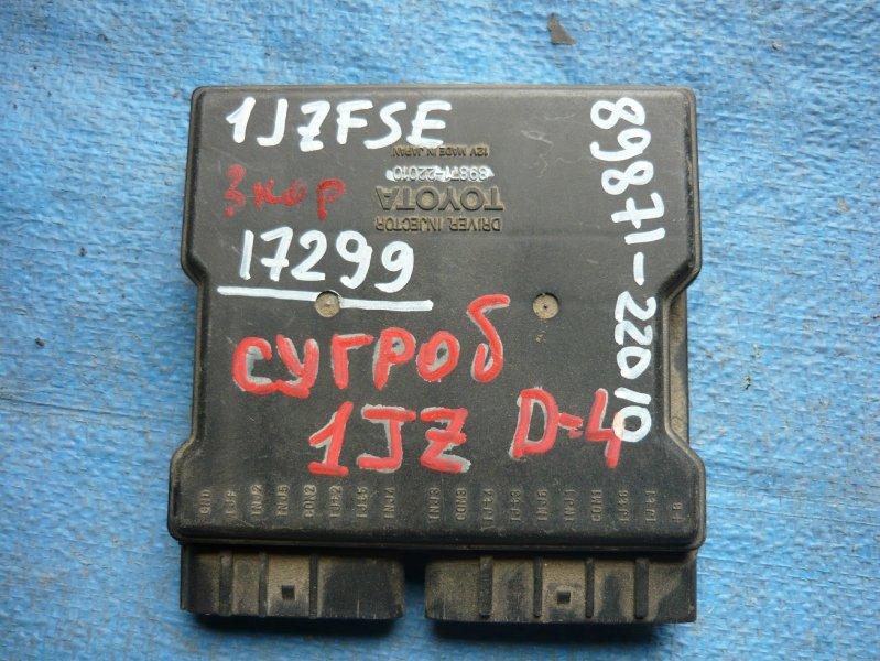 Блок управления форсунками Toyota Mark Ii JZX110 1JZFSE