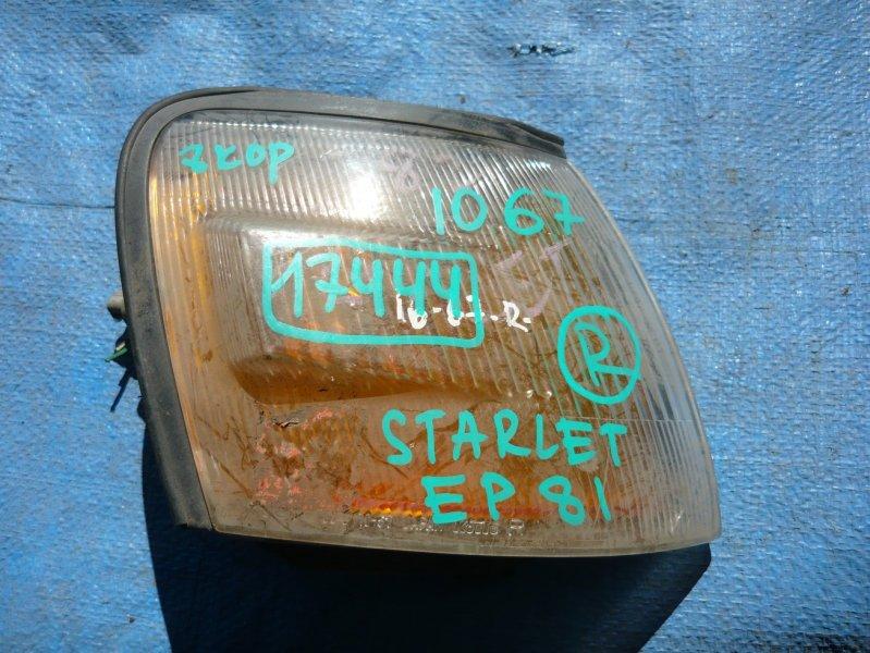 Габарит Toyota Starlet EP81 правый