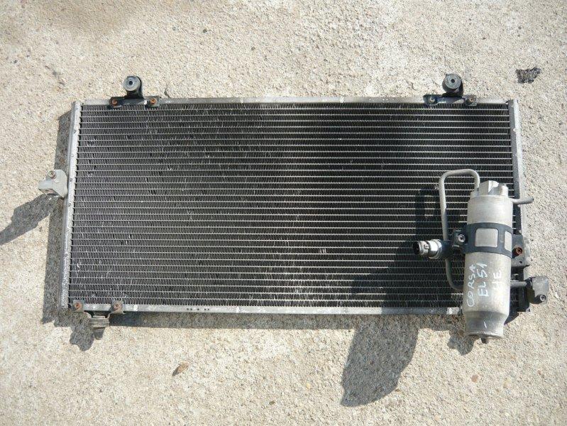 Радиатор кондиционера Toyota Corsa EL51
