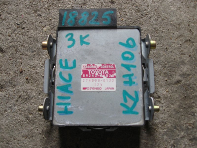 Блок управления подвеской Toyota Hiace KZH106 1KZ