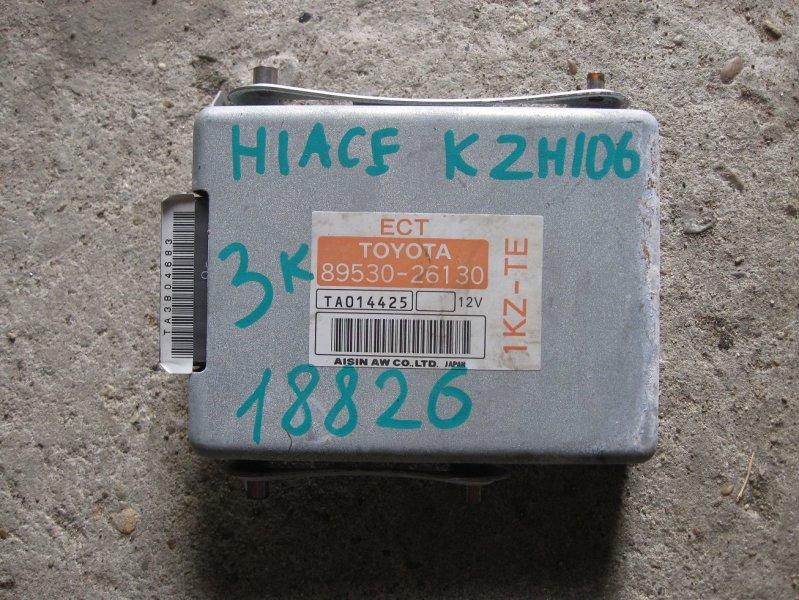 Блок управления акпп Toyota Hiace KZH106 1KZ