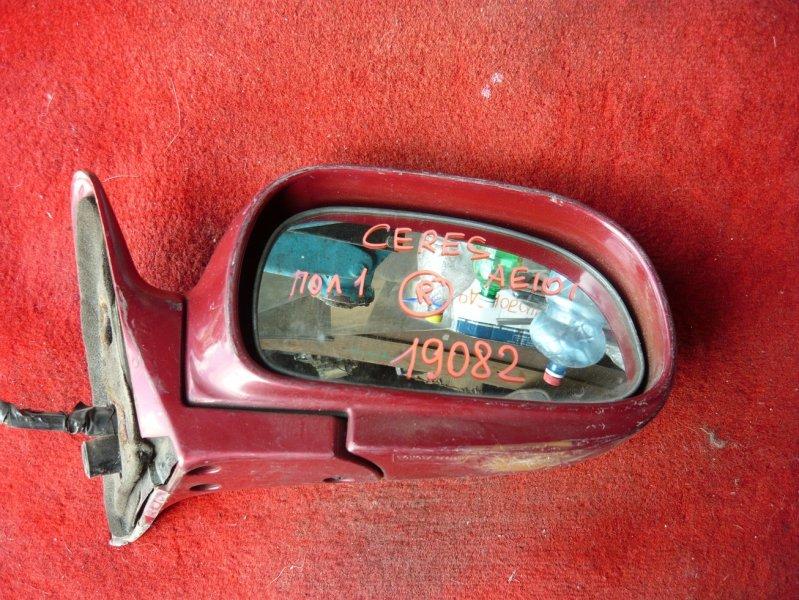 Зеркало Toyota Corolla Ceres AE101 переднее правое