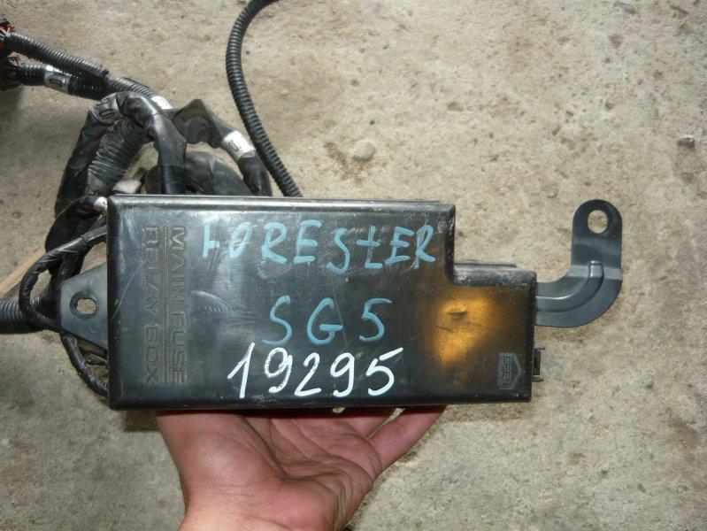 Блок предохранителей Subaru Forester SG5
