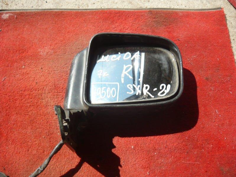 Зеркало Toyota Lucida SXR20 переднее правое