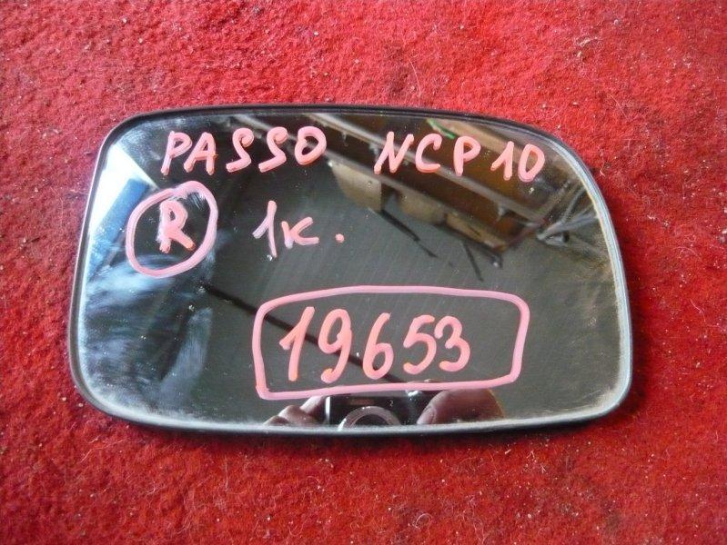 Зеркало-полотно Toyota Passo KGC10 правое