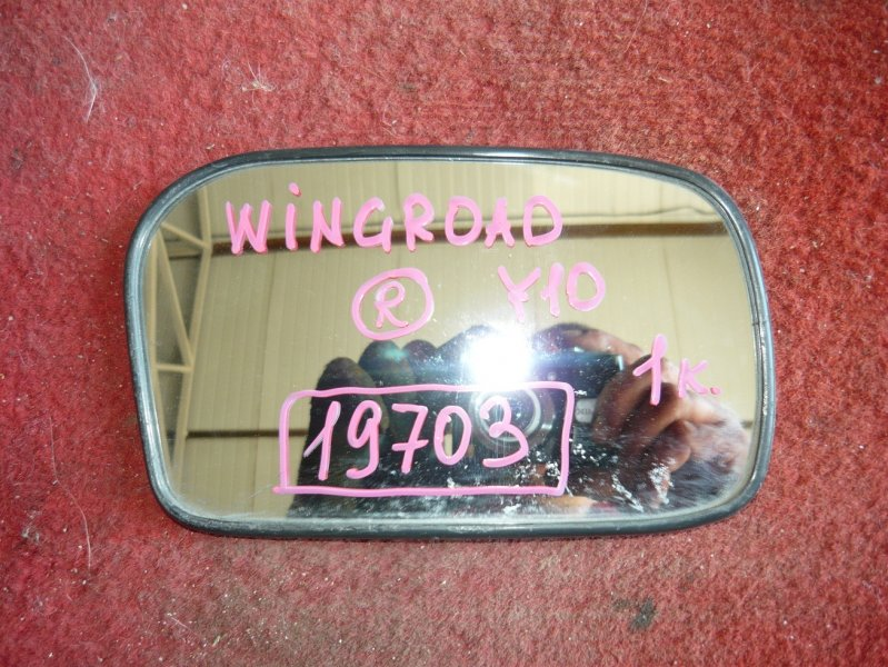Зеркало-полотно Nissan Wingroad Y10 правое