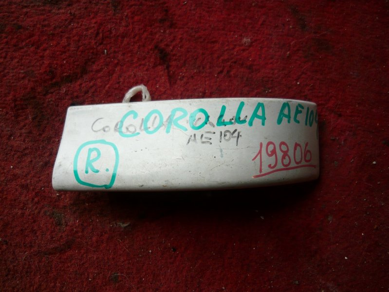 Планка под стоп Toyota Corolla AE104 задняя правая